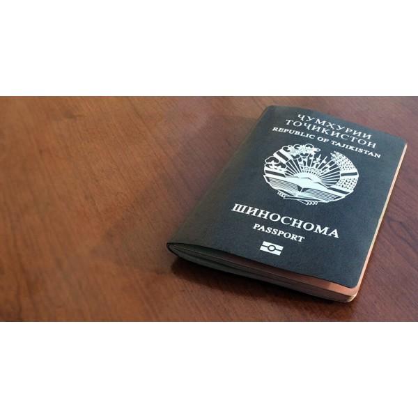 образец перевода таджикского паспорта на русский язык